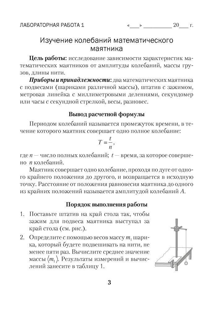 Спиши.ру с 7 по 11 класс