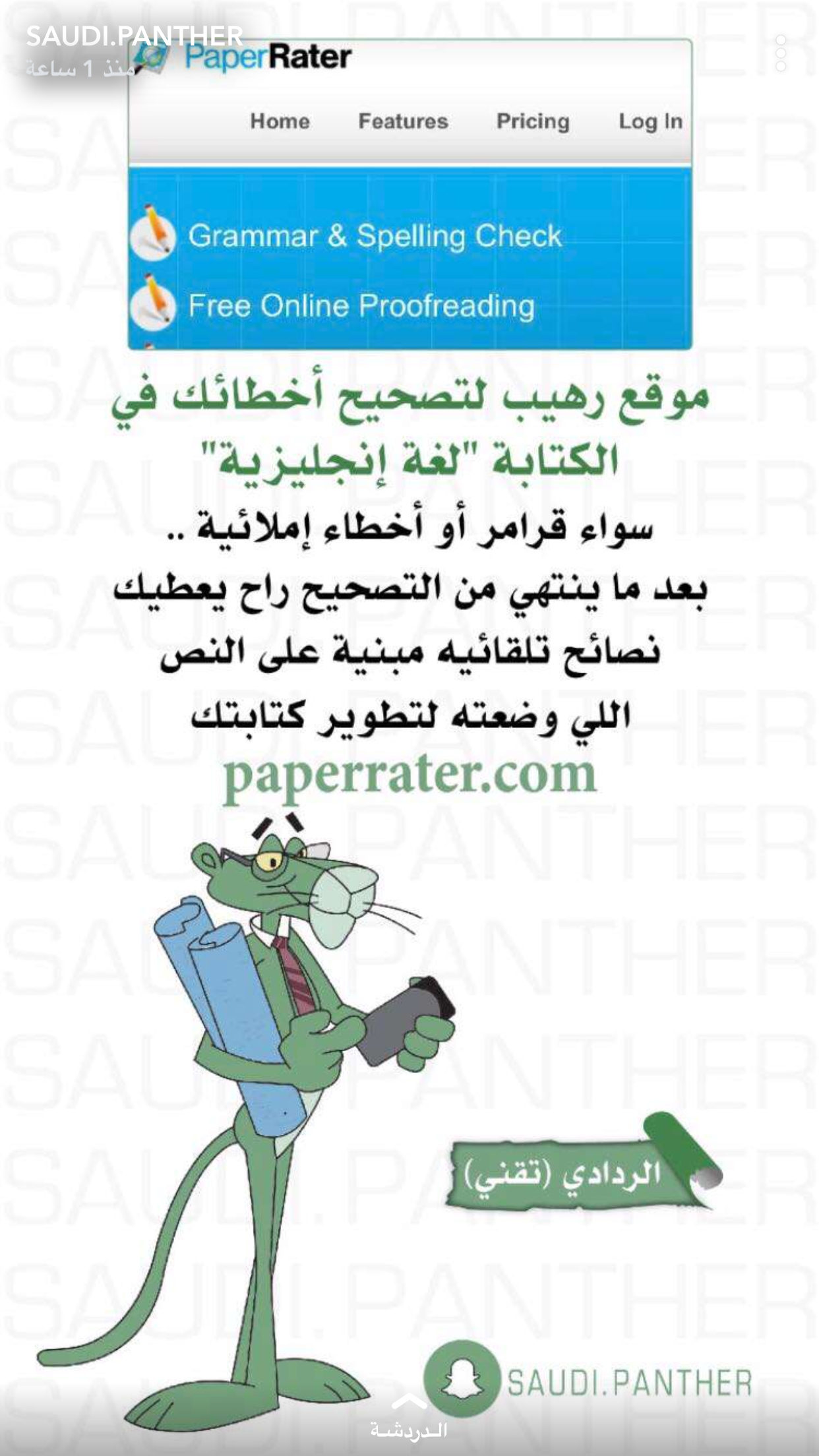 Pin By Amany Fakhry On App Learning Websites English Language Learning Grammar English Language Learning