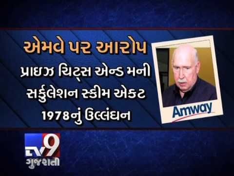 Amway India Unit CEO William. S. Pinckney arrested   William Scott Pinckney, chairman and chief executive (CEO) of Amway India has been again arrested by police. This time, he is arrested by Andhra Pradesh police. Police said that the arrest has been made based on a case filed by a lawyer alleging unethical practices followed in money circulation and product selling and under pertinent laws.  For more videos go to  http://www.youtube.com/gujarattv9