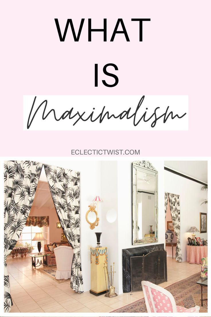 What is maximalism? Home design trends and hacks. #maximalism #homedesignideas #hometrends