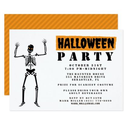 Scary Skeleton Halloween Costume Party Invitation - invitations