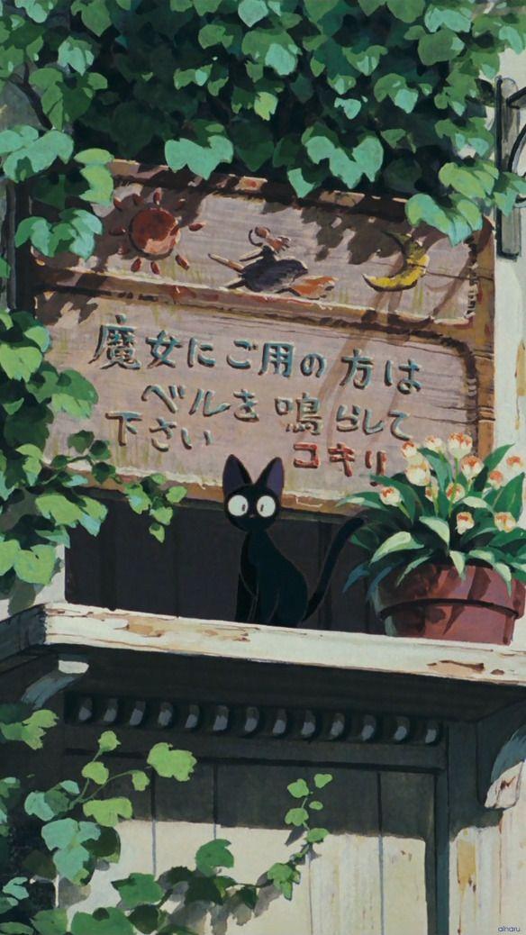 Zetsubou Restaurant~