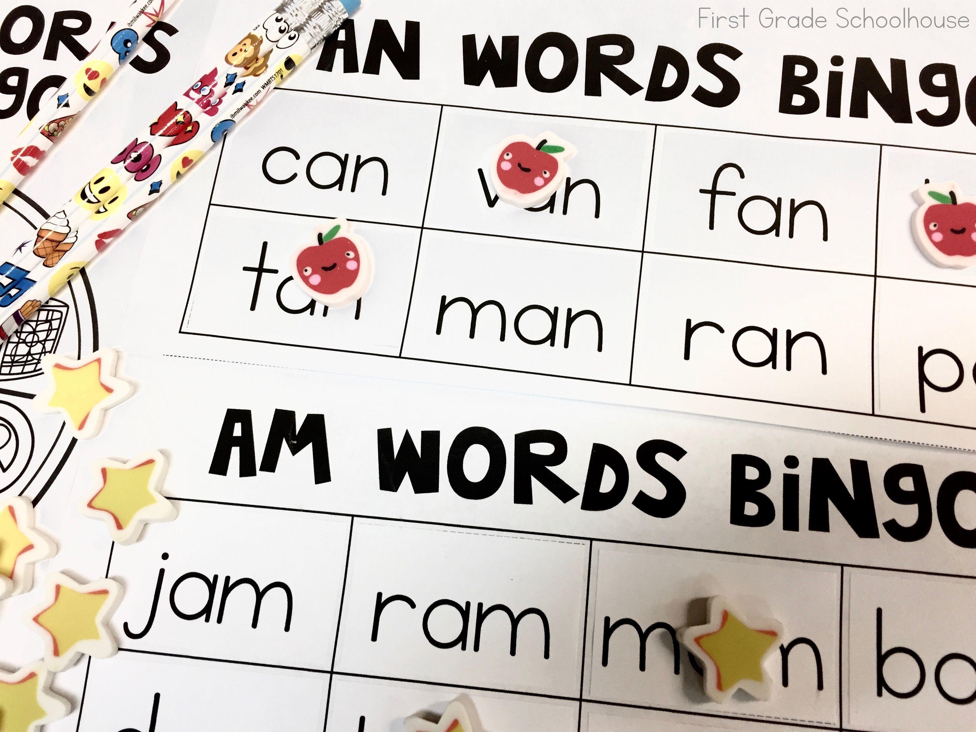 Short A Word Families Bingo Games Vol 1