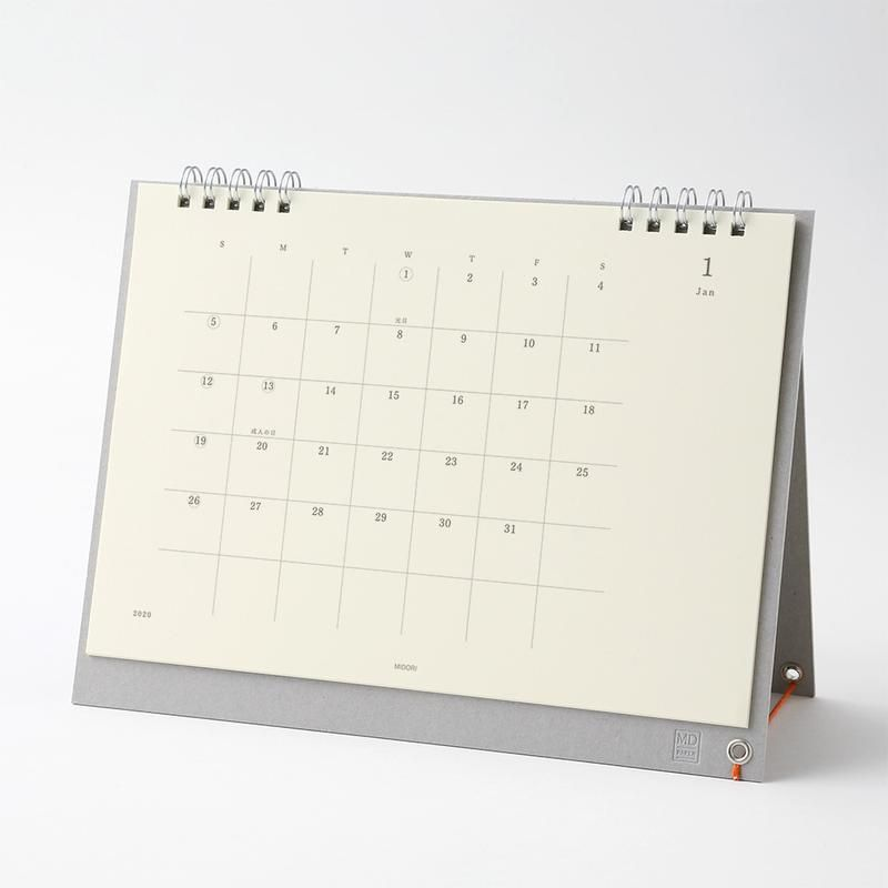 2020 Md Monthly Calendar Standard Bindery Desk Calendars Minimalist Calendar Calendar