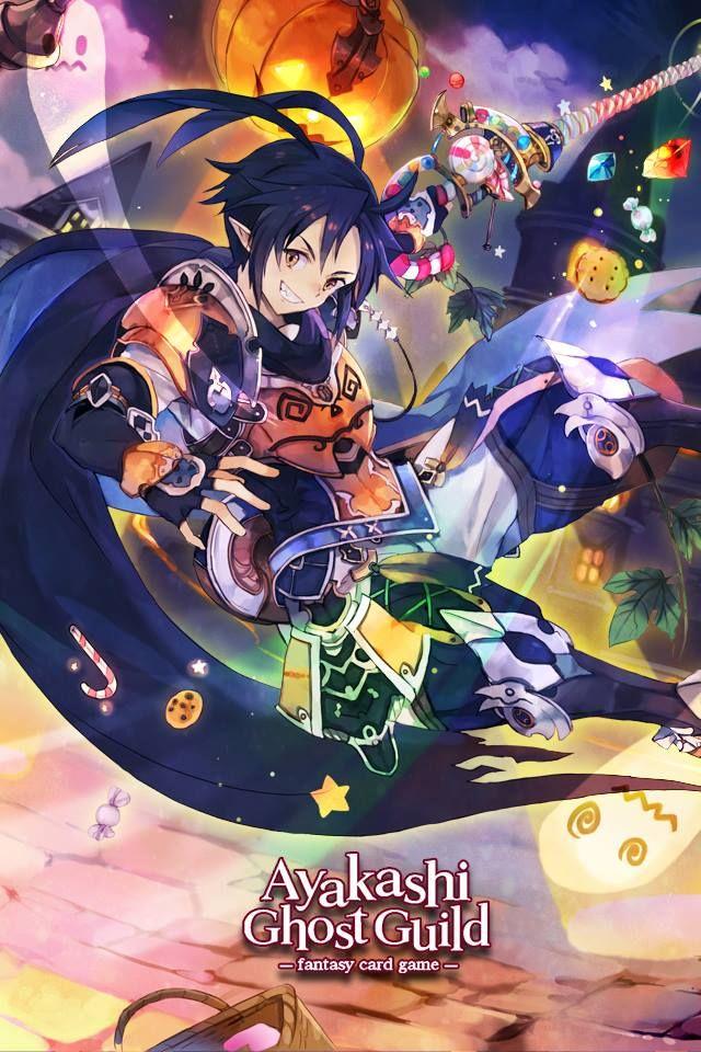 Ayakashi Ghost Guild - Pumpkin Knight Wallpaper