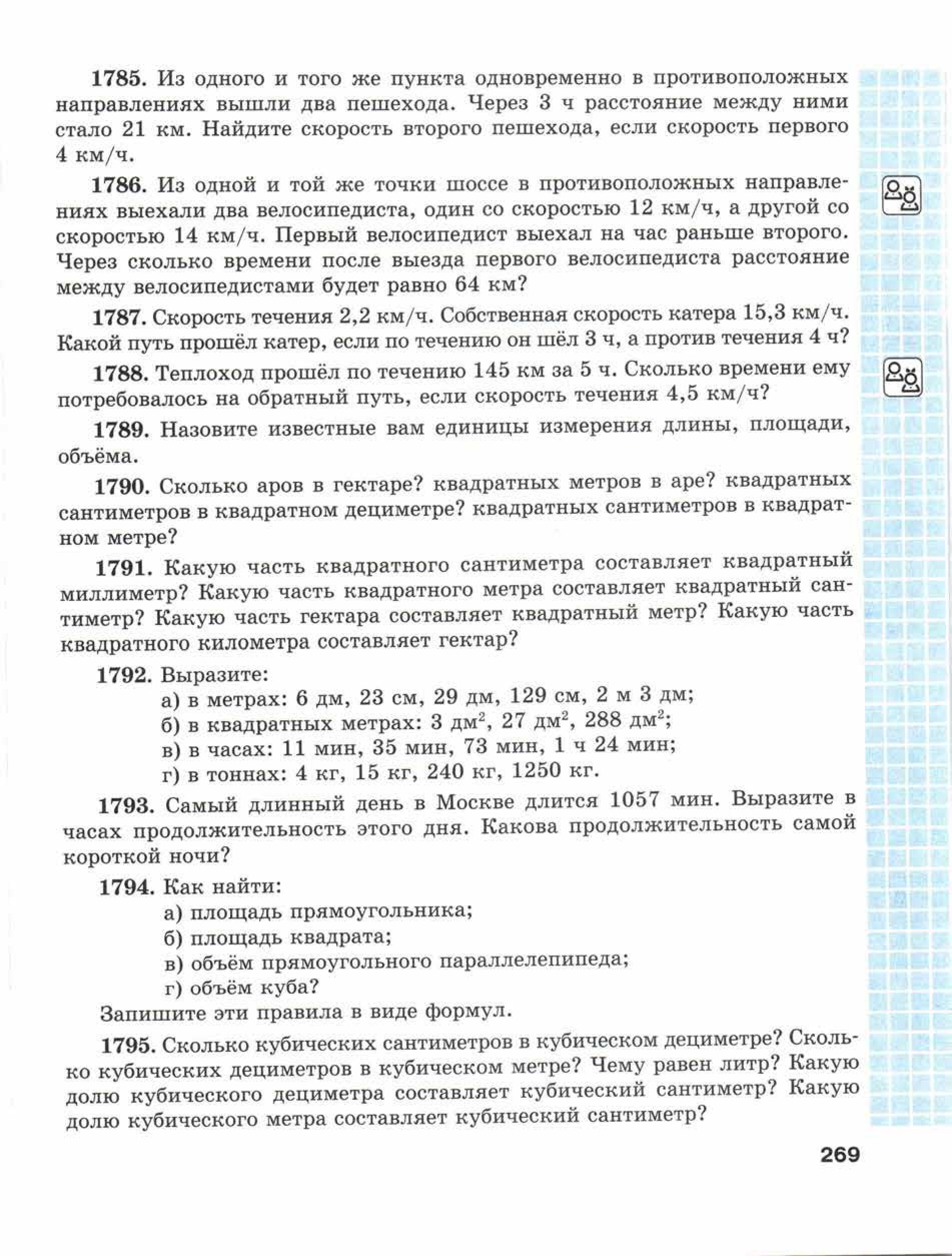 Касьянов лабораторные работы гдз
