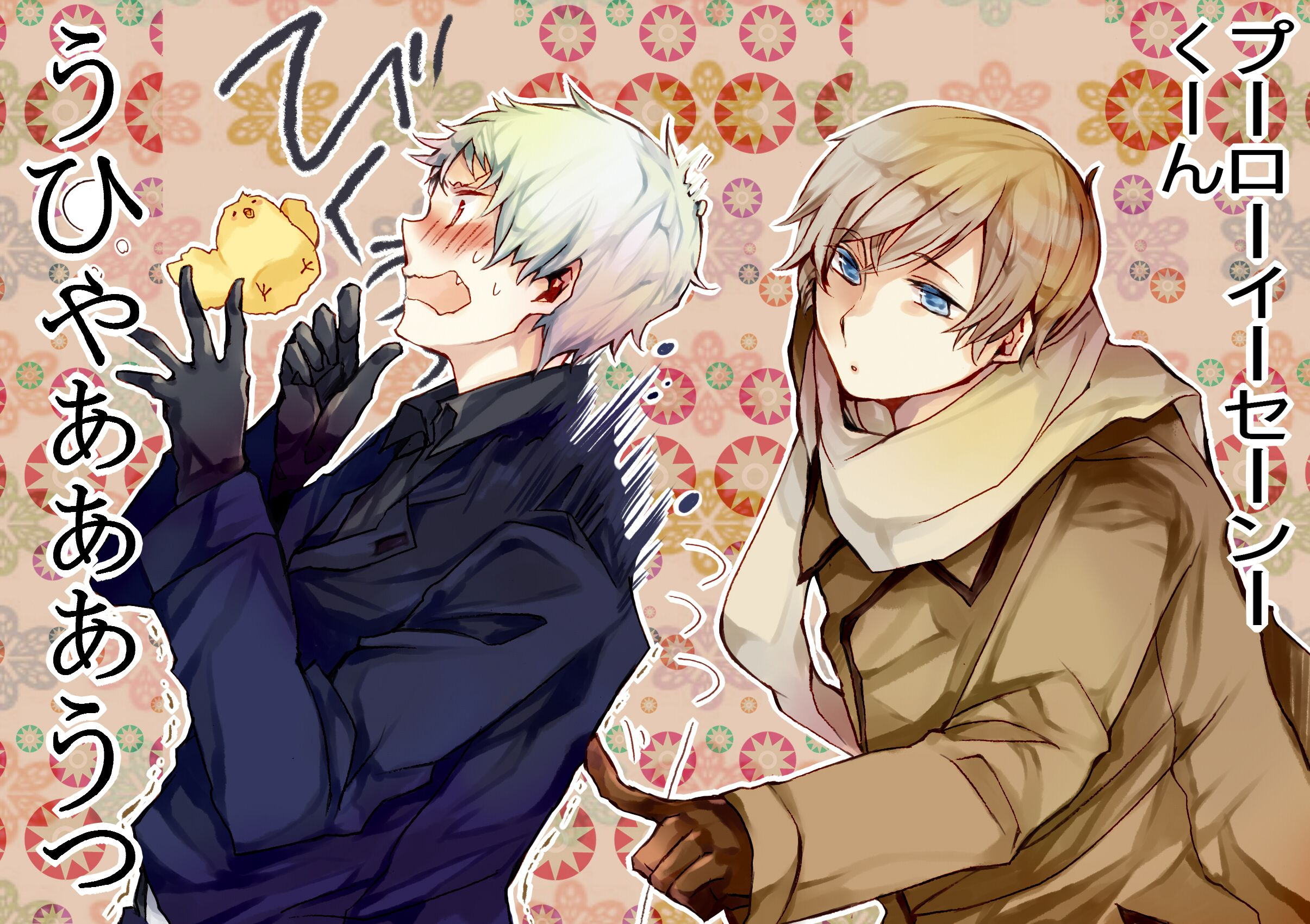 Hetalia |  Russia  Prussia i have no idea what they are saying but look at russia hes so cute!