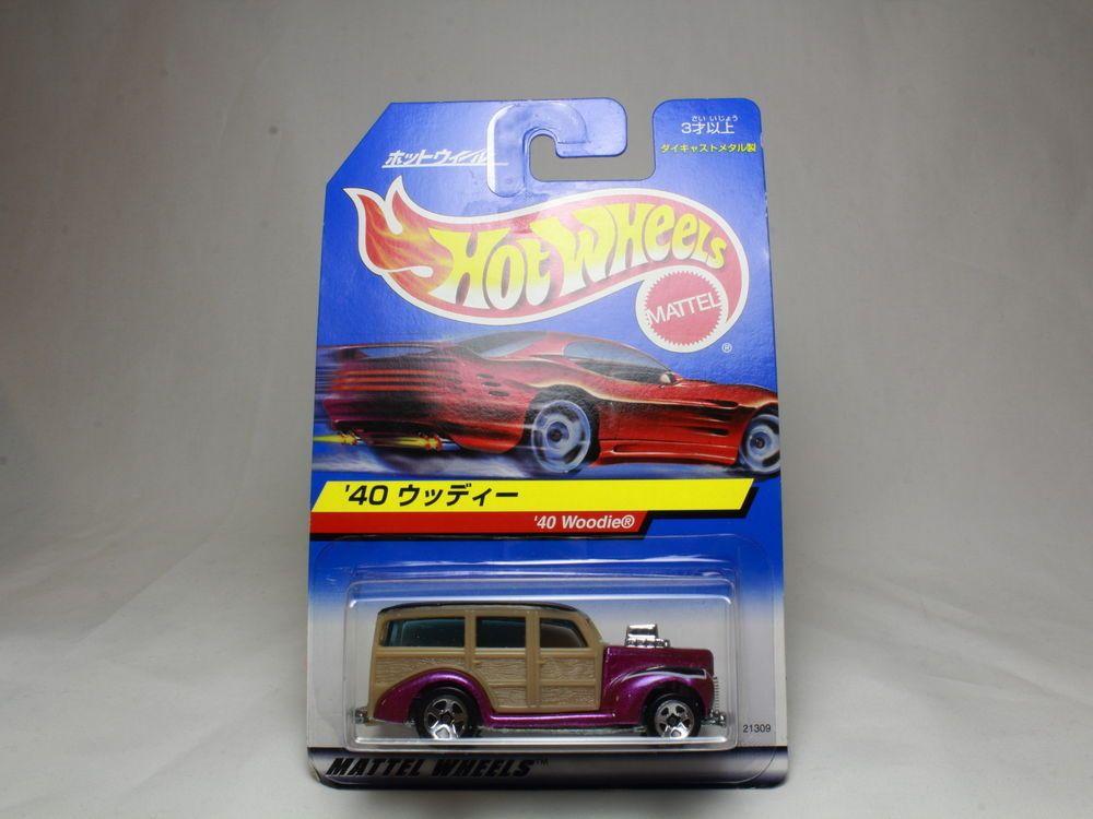 Hot Wheels Japanese Card 40 Woodie Mattel Japan Limited Hot Wheels Woodies Mattel