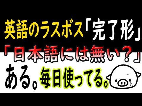 がっちゃん 英語