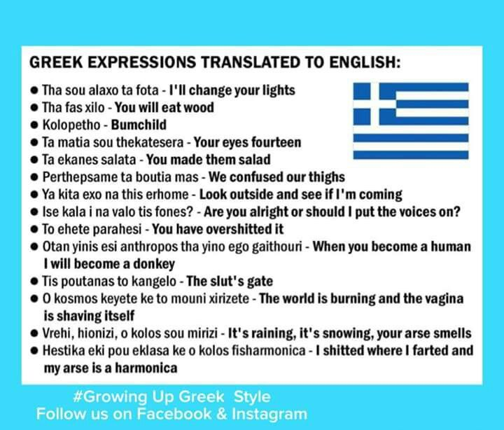 Translations Funny Greek Quotes Greek Phrases Greek Memes