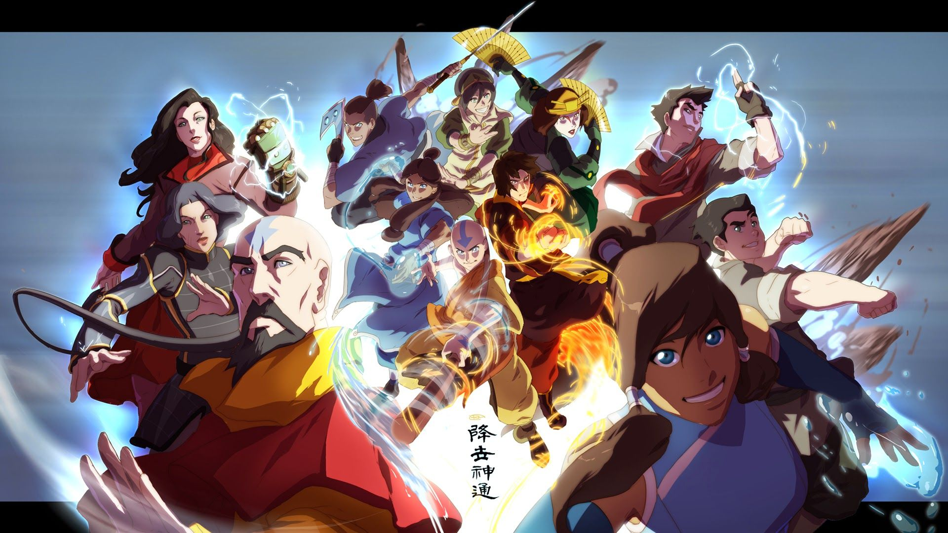 Korra Avatar State Wallpaper