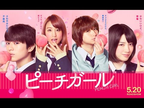 Japanese Language  C2 B7 Films  C2 B7 Full Trailer Peach Girl Live Action 2017 Live Action Watch