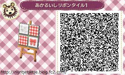 5287.jpg (400×240)