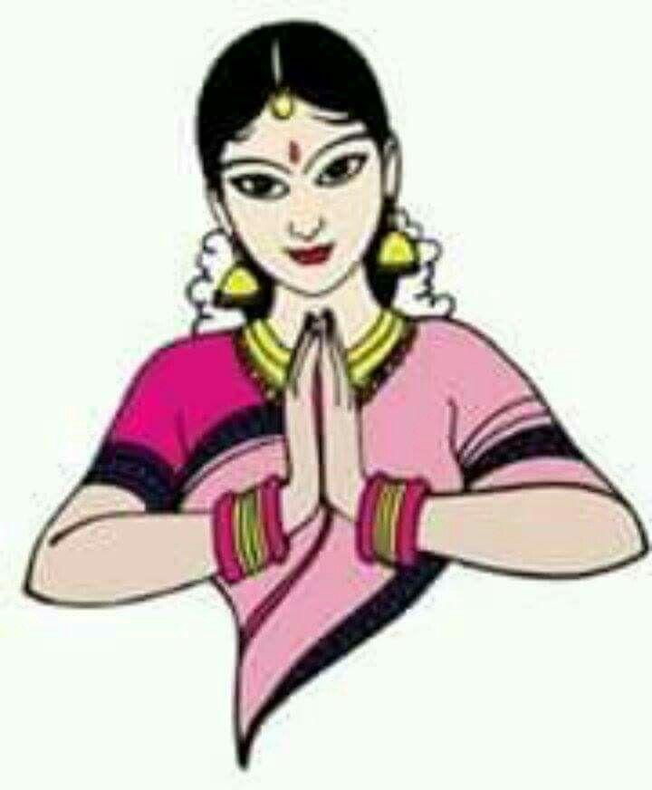 Pin by rajiv chaudhary agrawal on namaste namaskar नमस्ते ...