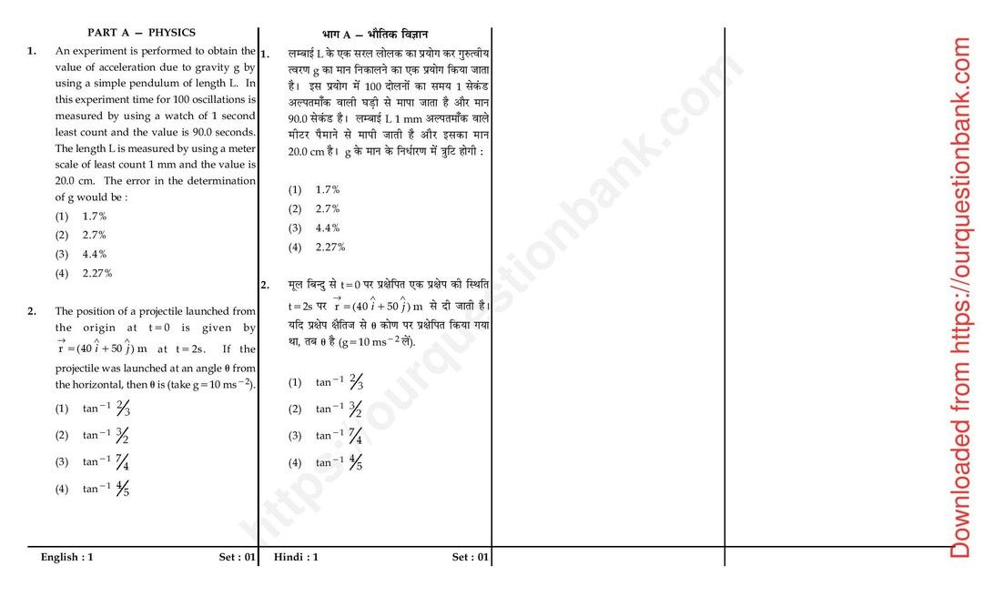 Jee Mains 9th April 2014 Paper 1 Actual Question Paper Download Complete Paper From Our Website Jeemain Jee Iitjee Jeeadv In 2020 Question Paper Jee Exam Physics