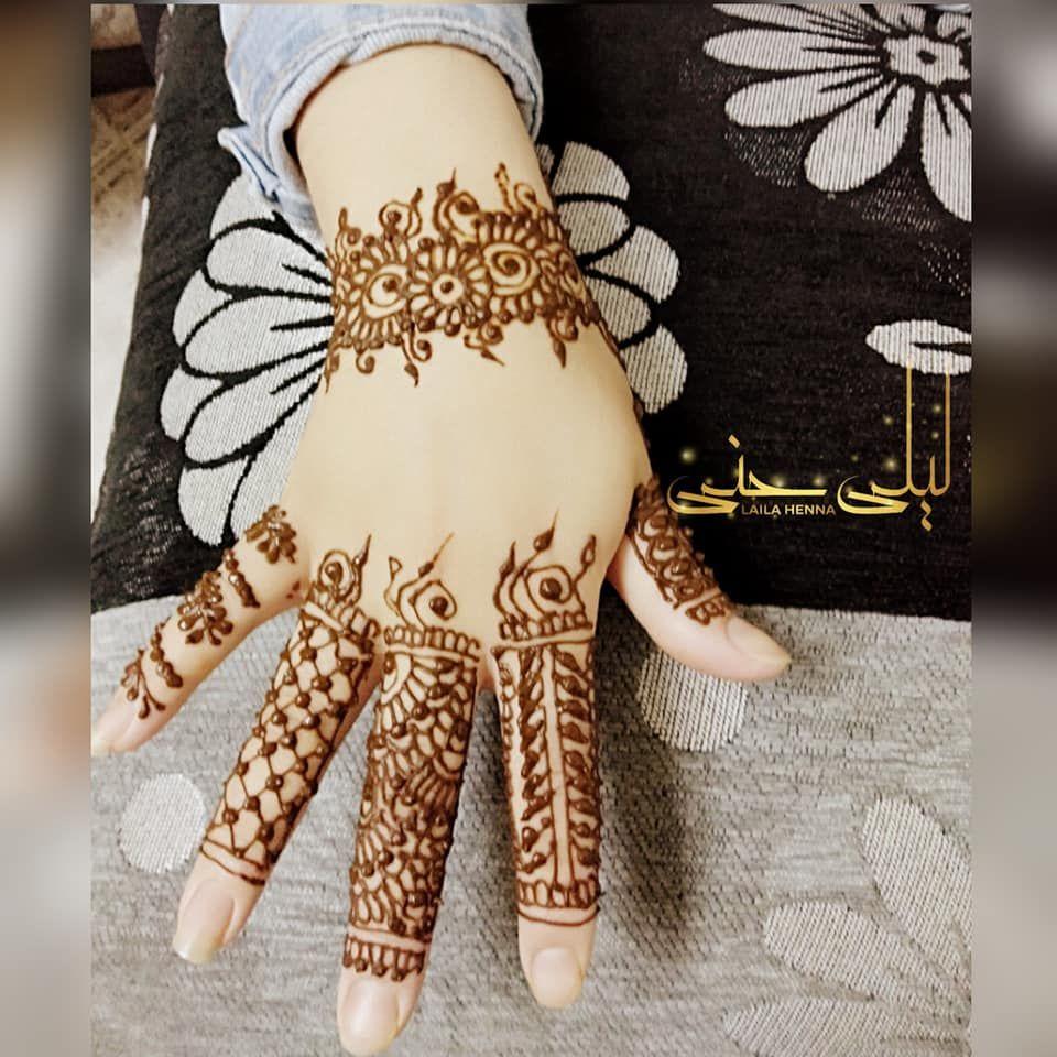 نقش الحناء طنجة Hand Henna Henna Hand Tattoo Henna