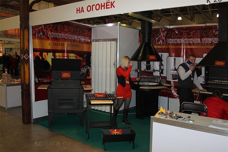 Салон каминов 2014   sedora.ru
