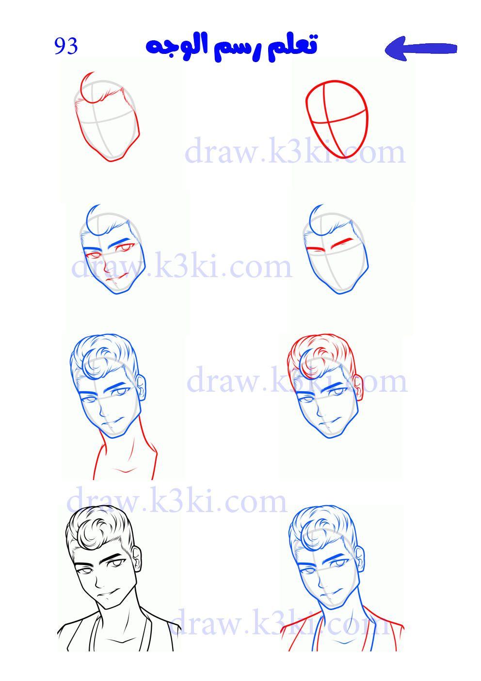 تعلم رسم الوجه تعلم الرسم ببساطة تعلم الرسم تعلم الرسم للمبتدئين تعلم الرسم بقلم الرصاص تعلم الرسم للأطفال تعلم ا Art Drawing Tutorial Art Drawings