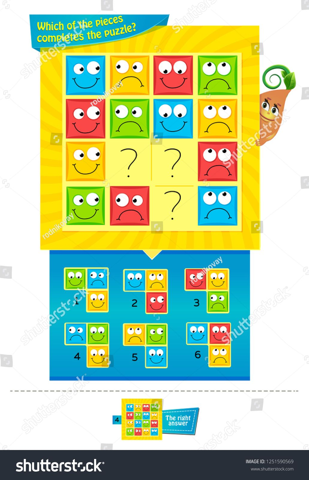 Educational Game For Kids And Adults Development Of