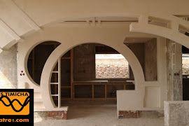Arc et Couloir de Maison en Plâtre   перегородки   Pinterest