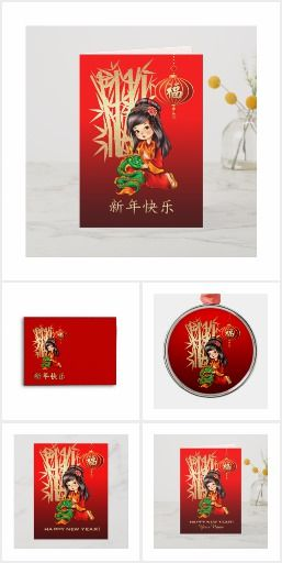 Chinese New Year Greetings and Gifts for kids | Zazzle.com
