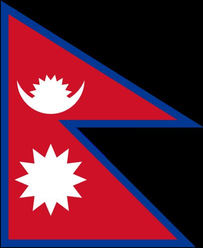 न प ल Nepal Nepal Flag Flags Of The World Flag