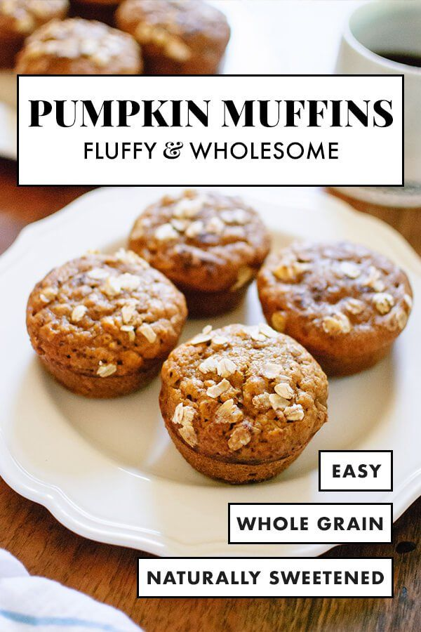 Healthy Pumpkin Muffins Recipe - Cookie and Kate