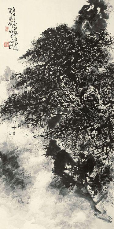 yama-bato:  Li Xiongcai(1910-2001)via