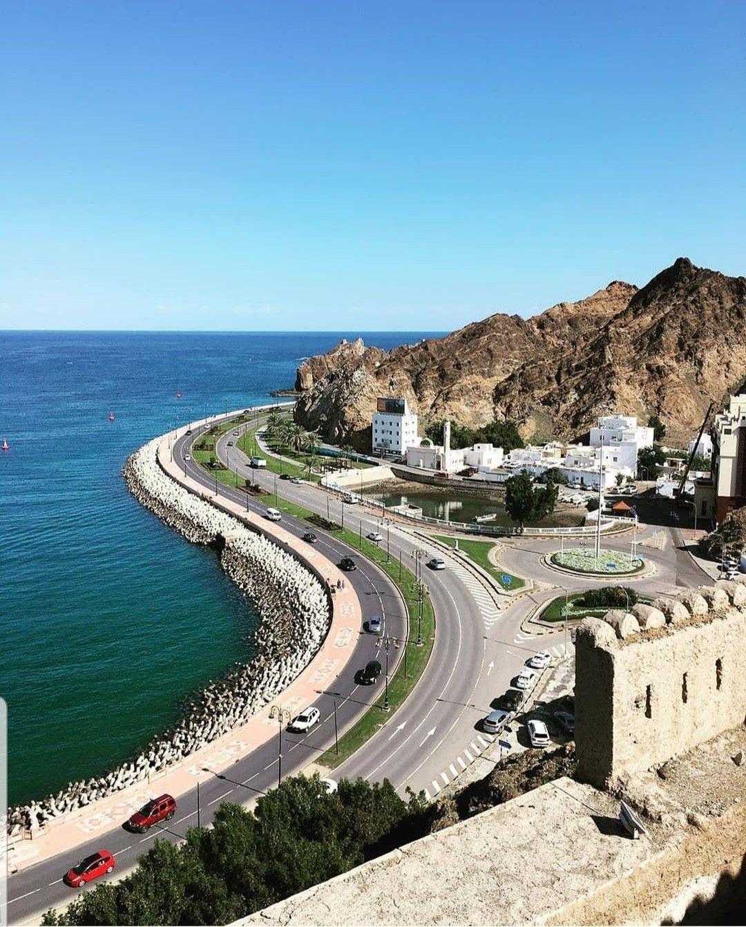 Matrah City Oman Oman Outdoor Continents