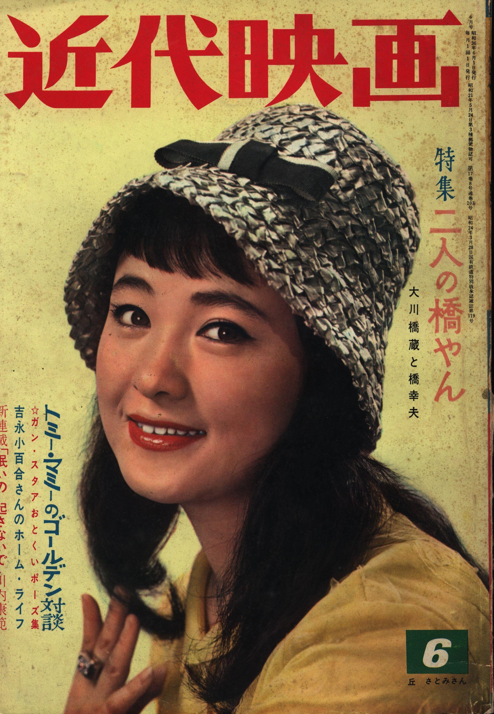 Oka Satomi