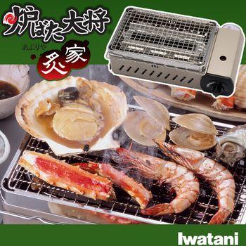 楽天市場 卓上コンロ 日本製 あす楽 イワタニ 炙りや 網焼き器 卓上