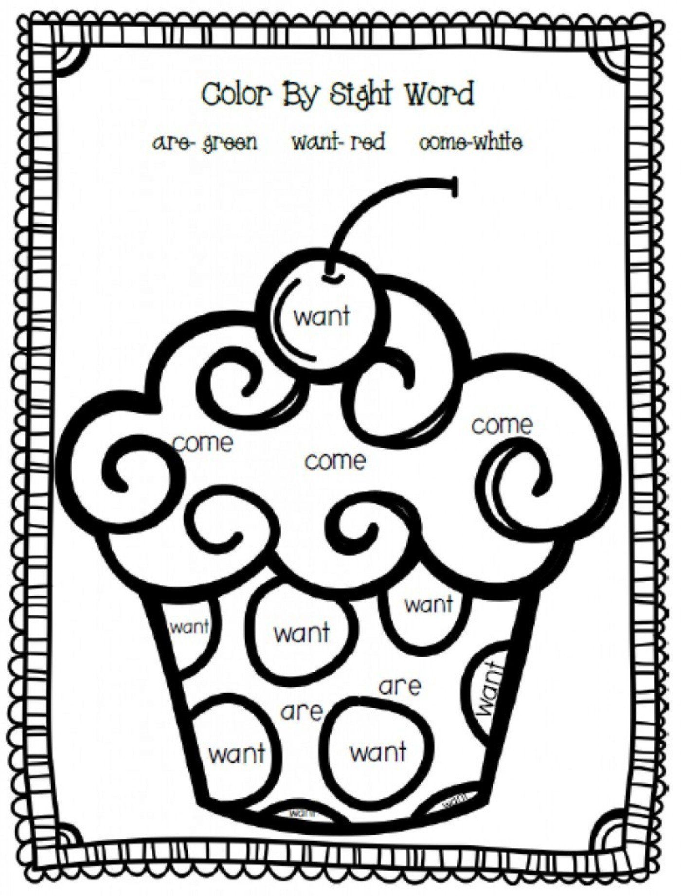 Science Worksheets For Kids Kindergarten Worksheets Algebra Questions For Primary Kindergarten Worksheets Sight Words Sight Word Worksheets Sight Word Coloring Kindergarten sight words worksheets pdf