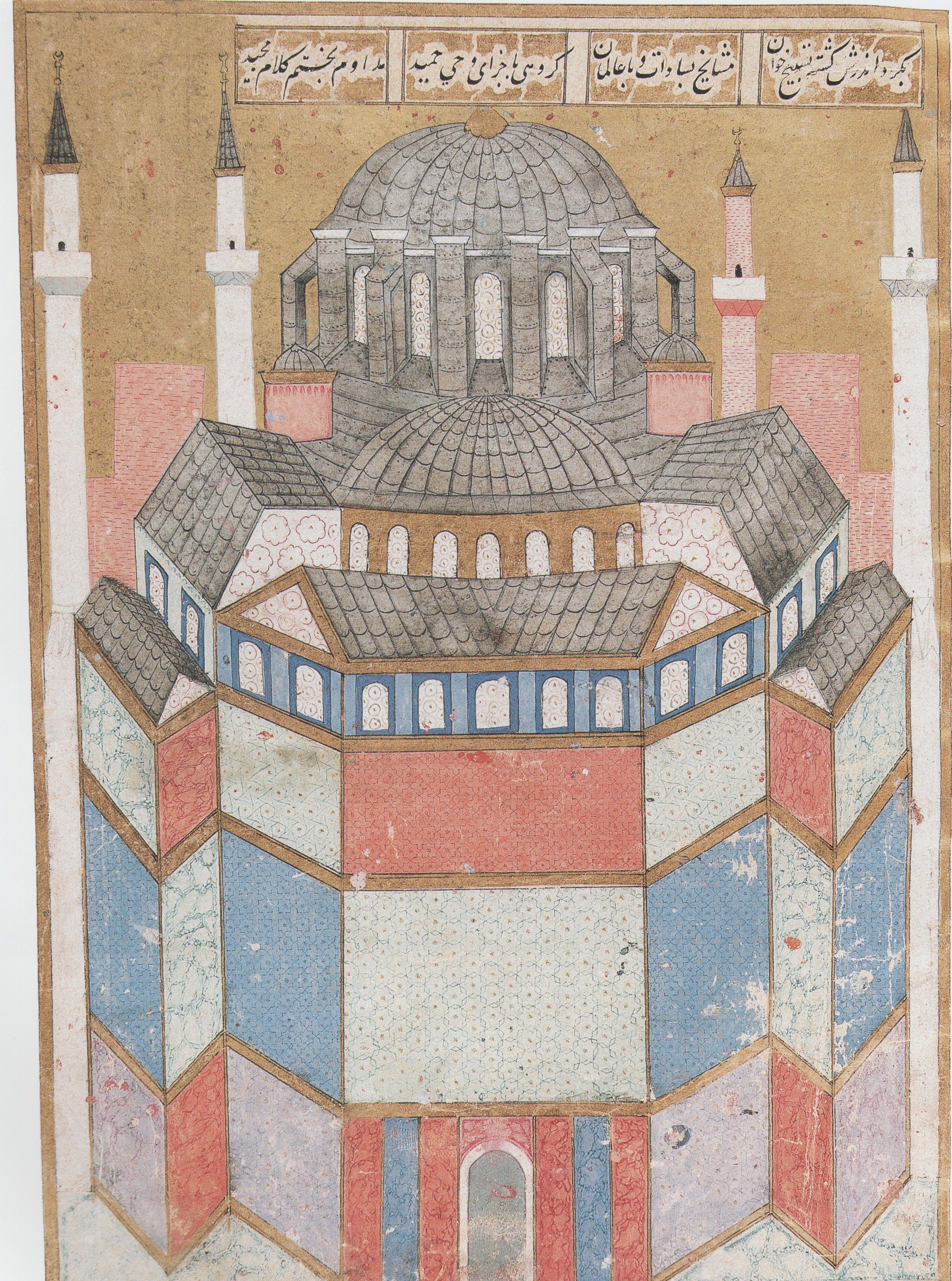 Ayasofya Hagia Sophia Sehname I Selim Han Art