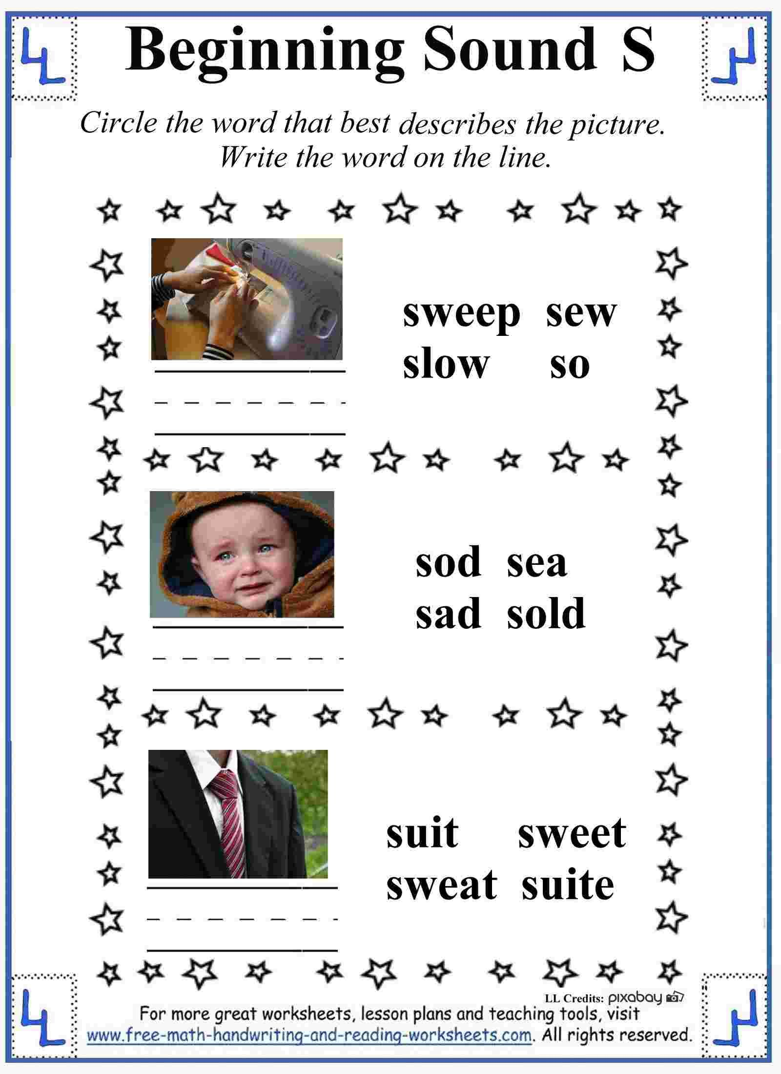 Beginning Sound S Letter Worksheet