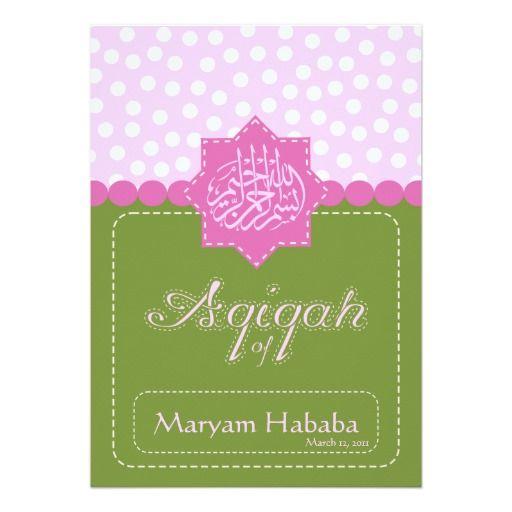 Green Islam Aqiqah Baby Polka Dot Invitation 5 X 7