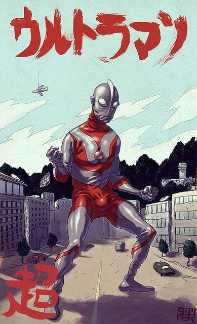 ウルトラマン by Mikkel Sommer