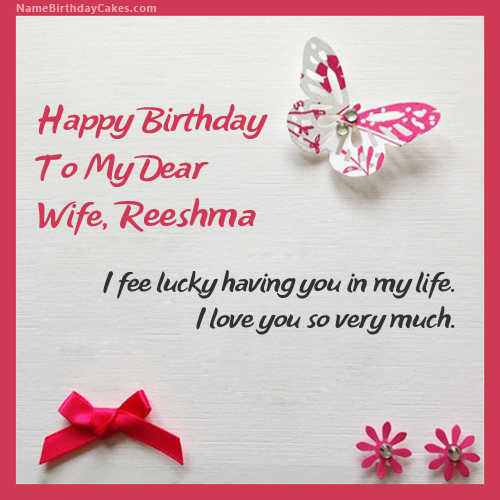 Names Picture Of Reeshma Is Loading Please Wait Happy