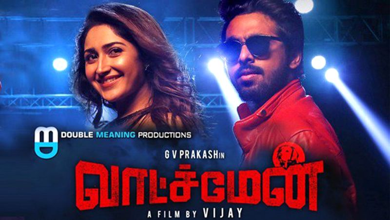 Watchmen Tamil Movie Review