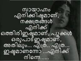 Pin On Illyas Sha Love