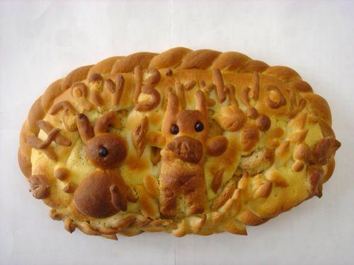 《3月特集》ヒミツの隠れ家|ラフスタイル cute bread