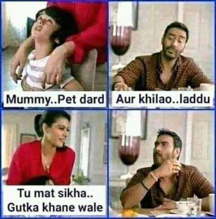 Funny hindi jokes friends 22 Ideas
