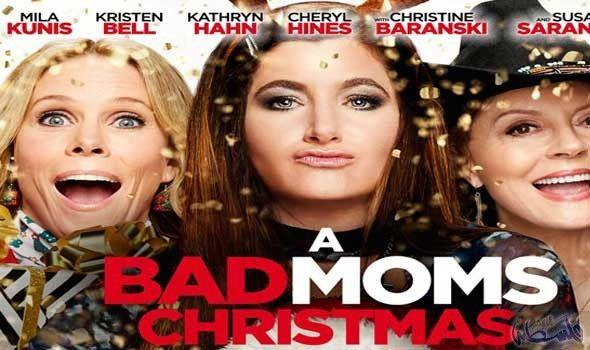 Bad Moms Christmas Meme.Bad Moms Christmas ي حقق نجاح ا كبير ا في شباك التذاكر
