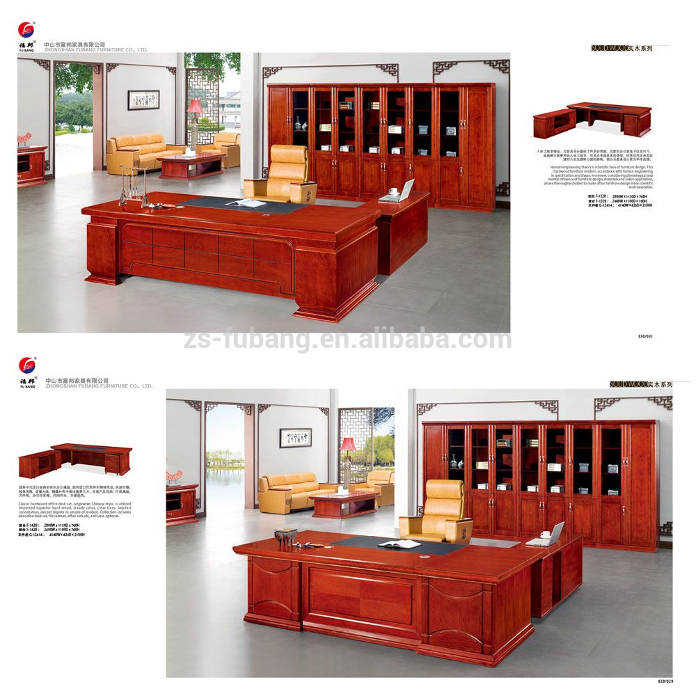 executive office table design. MDF Partition Walnut Wood Veneer Luxury Modern Commercial Furniture Office Table Executive Ceo Desk Design, View Design H