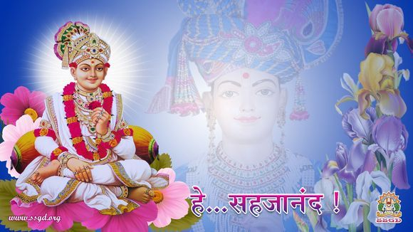 sahajanand swami hd