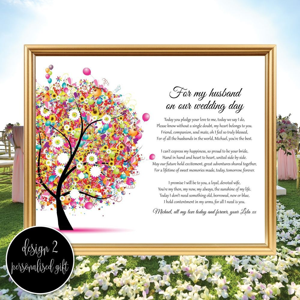 Wedding Poems For Bride And Groom: Groom Wedding Poem Gifts, Personalised Groom Gifts, Groom