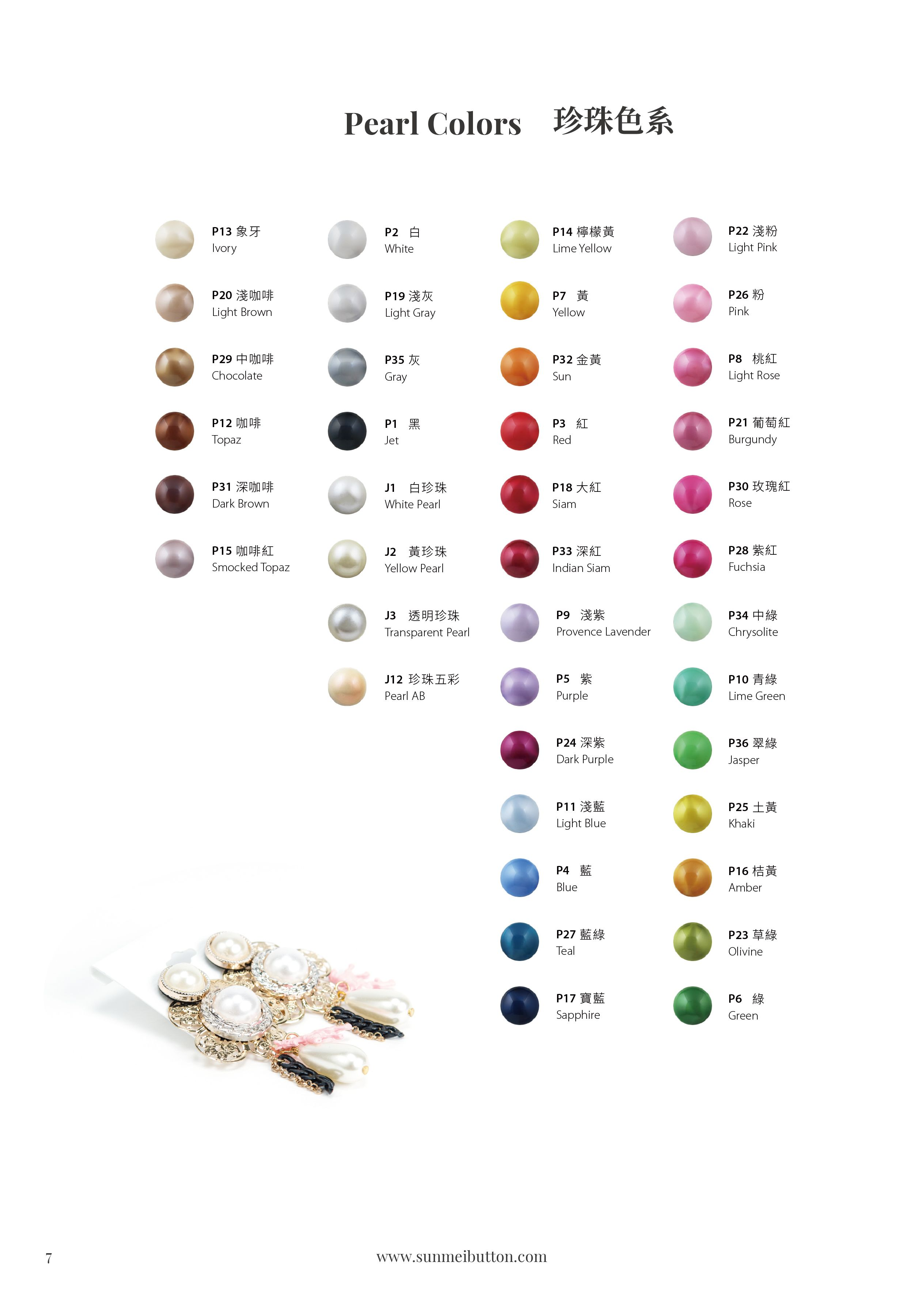 Pearl Beads Color Charts In 2020 Rhinestone Material Pearl Color Rhinestone