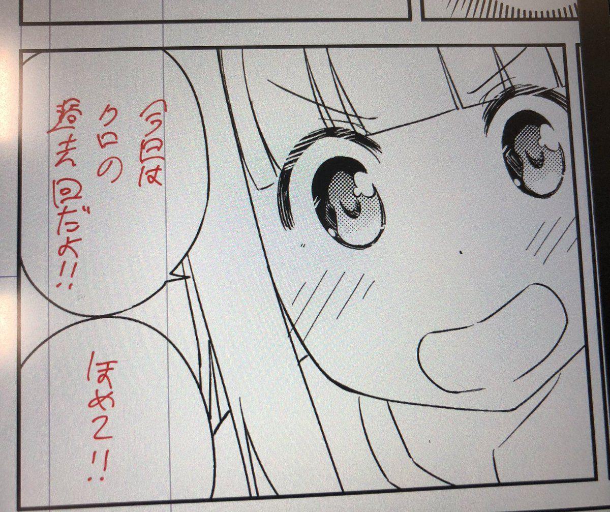 三倉ゆめ 事故物件の幽霊ちゃん バカップル 連載中 Yayoiyume さんの漫画 48作目 ツイコミ 仮 面白い漫画 漫画 バカップル