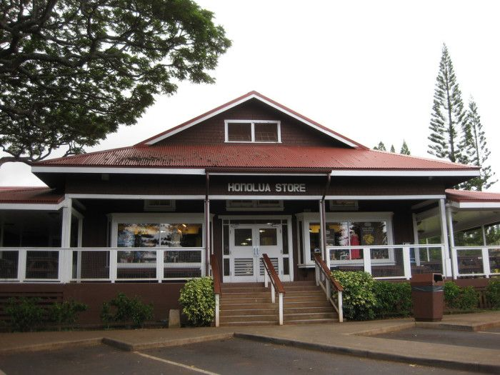 These 9 Charming General Stores In Hawaii Will Make You Feel Nostalgic Cool Cafe General Store Hawaii