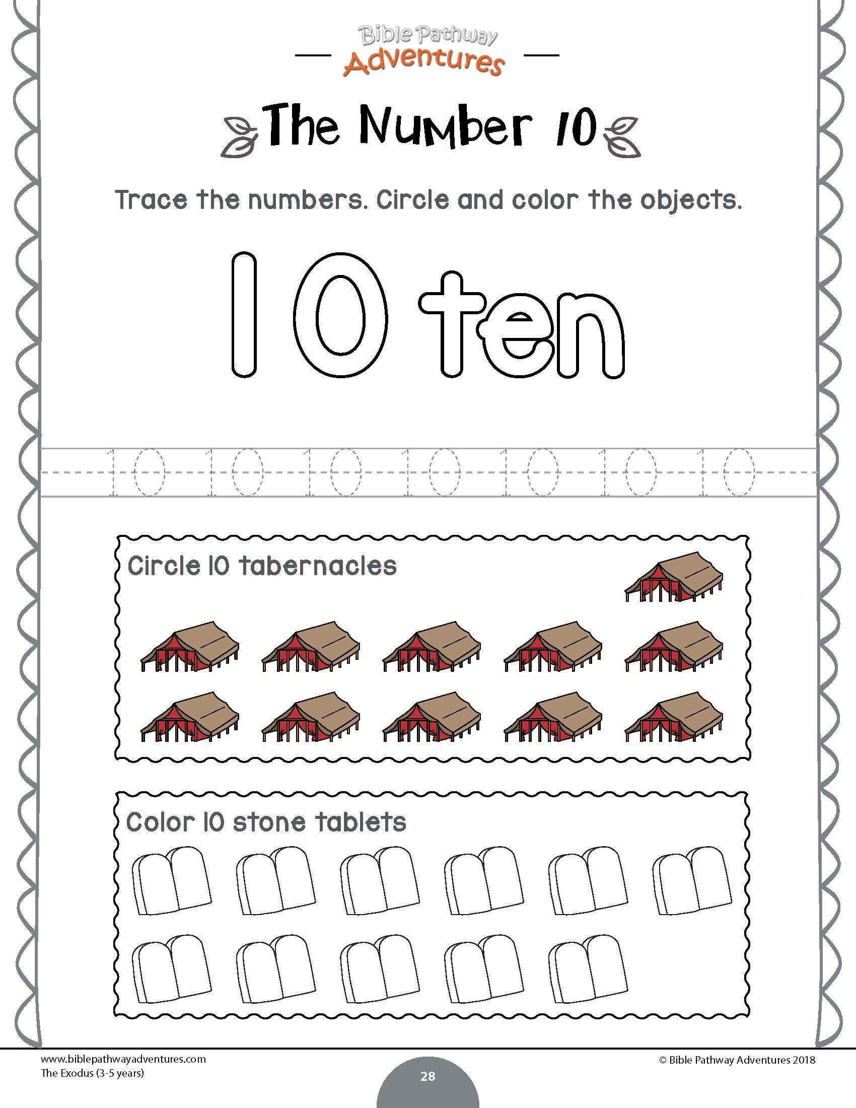 The Number Ten Worksheet For Kids