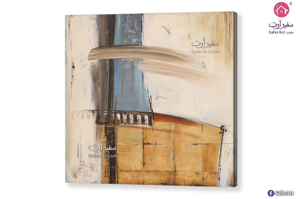 تابلوهات مودرن تجريدي سفير ارت للديكور Abstract Canvas Abstract Canvas